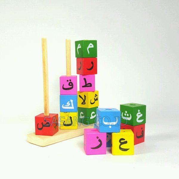 Toko Grosir Murah Sasang.Co.Id Menjual Mainan Anak Islami Menara Hijaiyah Untuk Anak Paud Dan TK